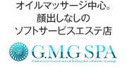 G.M.Gスパ
