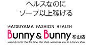 Bunny&Bunny 松山店