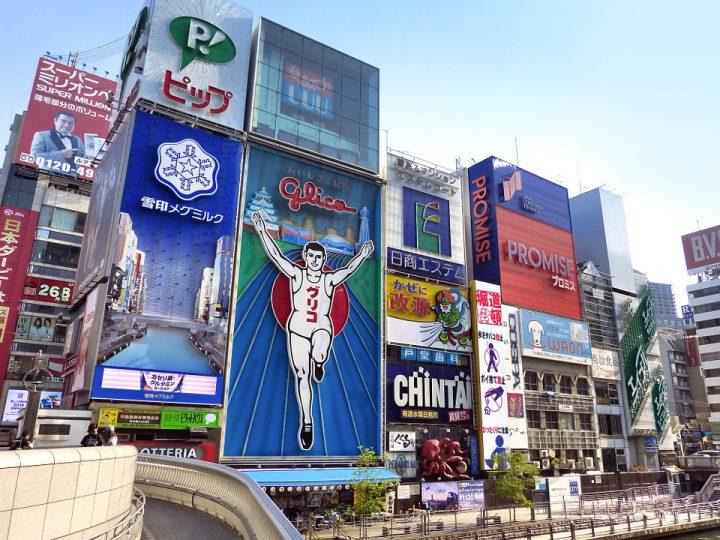 出稼ぎで稼ぐなら大阪はいかが?遊んで稼げて一石二鳥!