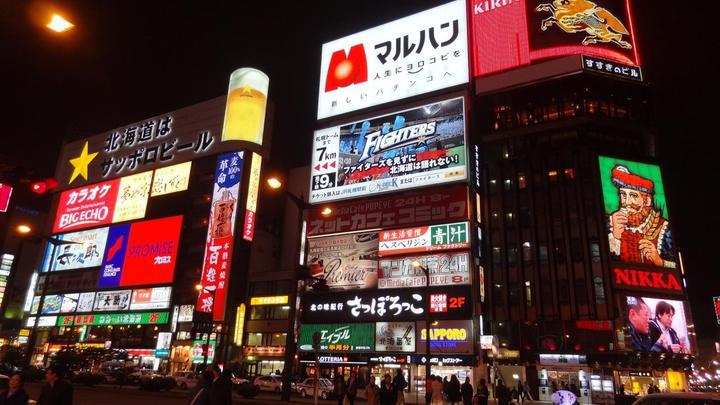 風俗で働きたいけど地元での身バレが心配?出稼ぎなら北海道すすきのがオススメ!